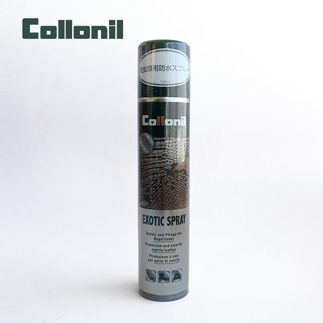 コロニルエキゾチックスプレー 200ml