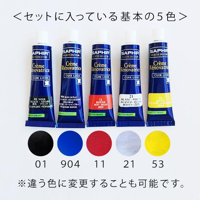カラー補修クリーム 25ml