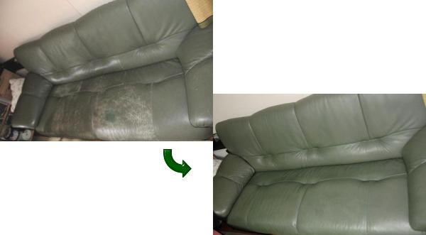 グリーンのソファーの色補修